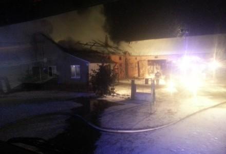 5-osobowa rodzina została pozbawiona dachu nad głową! Możesz pomóc?